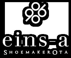 eins-a Shoemaker Ota